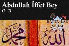 hattat-abdullah-iffet-bey