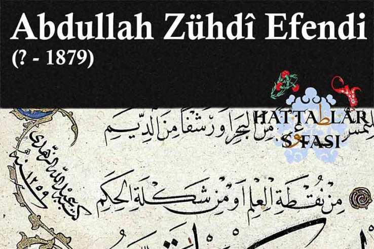 hattat-abdullah-zühdi-efendi-
