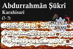 hattat-karahisari-abdurrahman-şükri-efendi