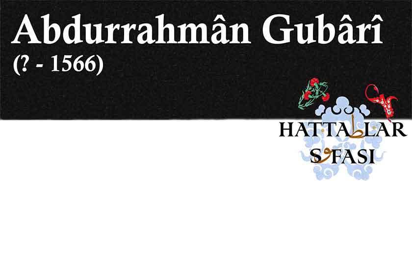 Hattat Abdurrahman Gubari, Hayatı ve Eserleri