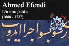 Hattat Durmuşzade Ahmed Efendi, Hayatı ve Eserleri
