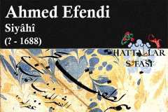 siyahi-ahmed-efendi-hat-eserleri-galerisi