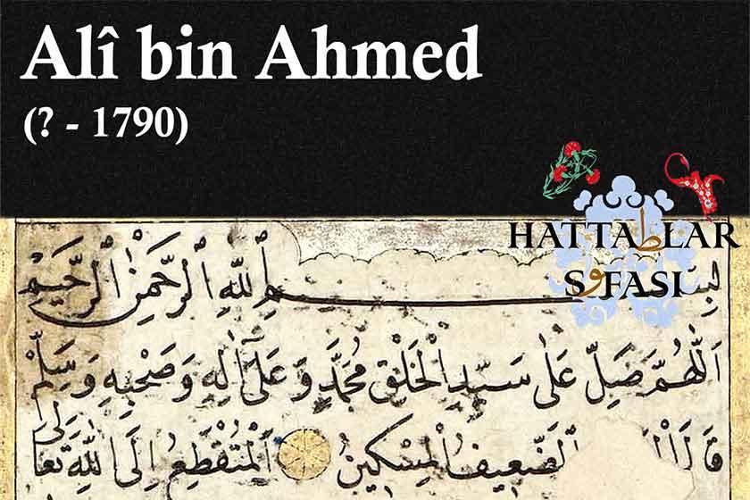 Hattat Ali bin Ahmed, Hayatı ve Eserleri