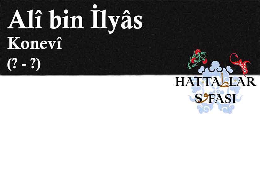 Hattat Konyalı Ali bin İlyas, Hayatı ve Eserleri