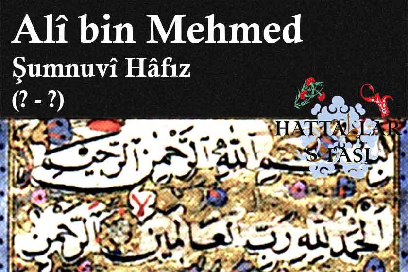 Hattat Şumnulu Hafız Ali bin Mehmed, Hayatı ve Eserleri
