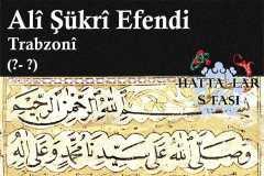 Hattat Trabzonlu Ali Şükrü Efendi, Hayatı ve Eserleri
