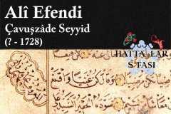 Hattat Çavuşzade Seyyid Ali Efendi, Hayatı ve Eserleri