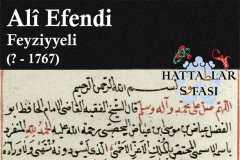 ali-efendi-feyziyyeli
