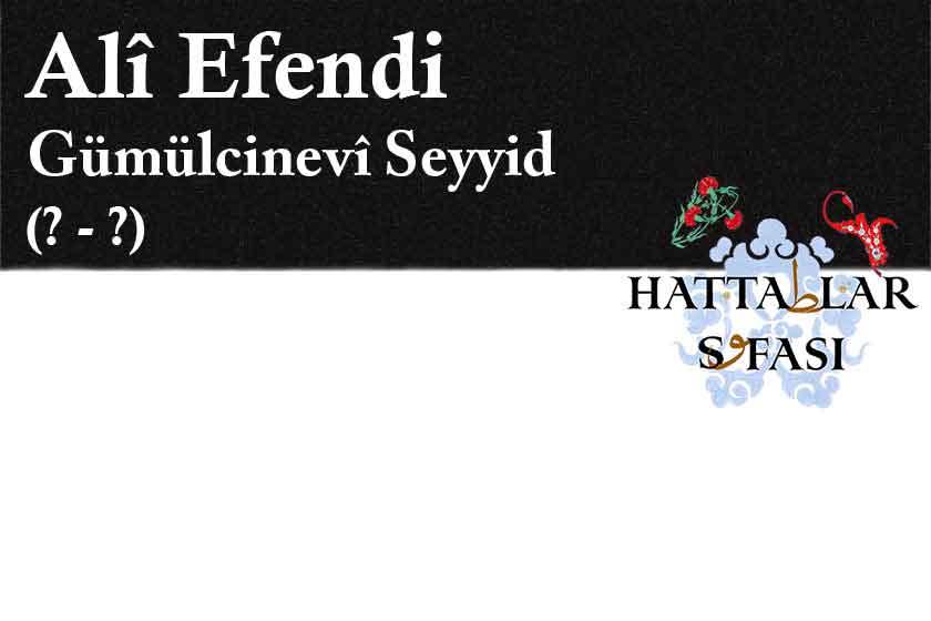 Hattat Gümülcineli Seyyid Ali Efendi, Hayatı ve Eserleri