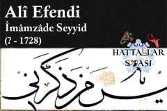 hattat-imamzade-seyyid-ali-efendi