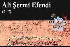Hattat Ali Şermi Efendi, Hayatı ve Eserleri