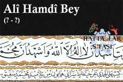 Hattat Ali Hamdi Bey, Hayatı ve Eserleri