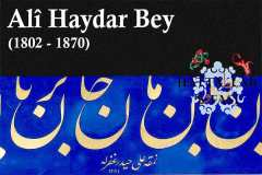 Hattat Ali Haydar Bey, Hayatı ve Eserleri