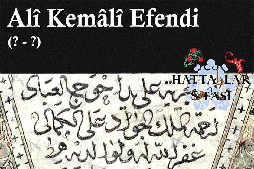 Hattat Ali Kemali Efendi, Hayatı ve Eserleri