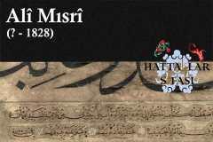 Hattat Ali Mısri, Hayatı ve Eserleri