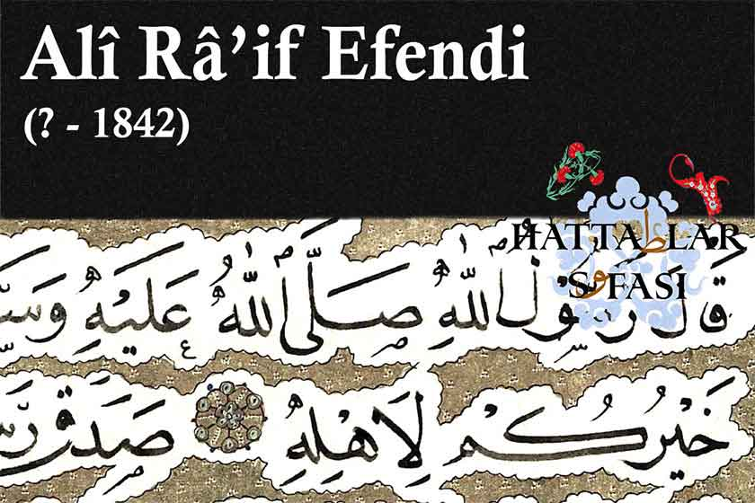 Hattat Ali Raif Efendi, Hayatı ve Eserleri