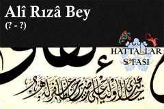 Hattat Ali Rıza Bey, Hayatı ve Eserleri