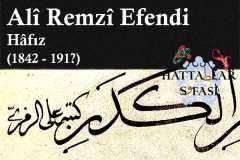 ali-remzi-efendi-hafız