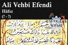 Hattat Hafız Ali Vehbi Efendi, Hayatı ve Eserleri