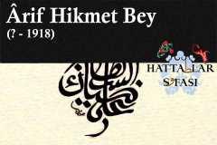 hattat-arif-hikmet-bey-hat-eserleri-galerisi