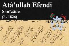 hattat-şanizade-ataullah-efendi-hat-eserleri-galerisi
