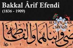 Hattat Bakkal Arif Efendi, Hayatı ve Eserleri
