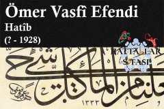 hatib-ömer-vasfi-efendi-hat-eserleri-galerisi