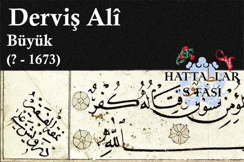 Hattat Büyük Derviş Ali Efendi, Hayatı ve Eserleri