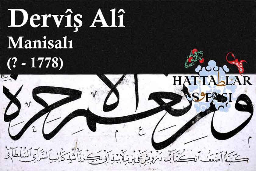 Hattat Manisalı Derviş Ali Efendi, Hayatı ve Eserleri