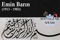 Hattat Emin Barın, Hayatı ve Eserleri