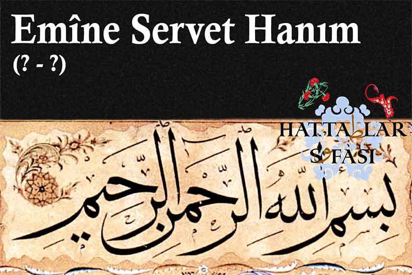 Hattat Emine Servet Hanım, Hayatı ve Eserleri