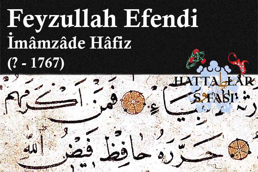 Hattat İmamzade Hafız Feyzullah Efendi, Hayatı ve Eserleri