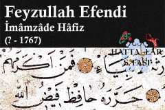 hattat-imamzade-hafız-feyzullah-efendi