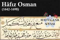 hattat-hafız-osman-hat-eserleri-galerisi