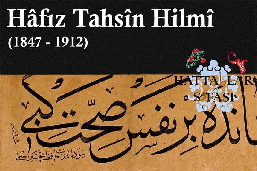 Hattat Hafız Hasan Tahsin Hilmi Efendi, hayatı ve Eserleri