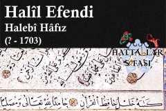 Hattat Halepli Hafız Halil Efendi, Hayatı ve Eserleri