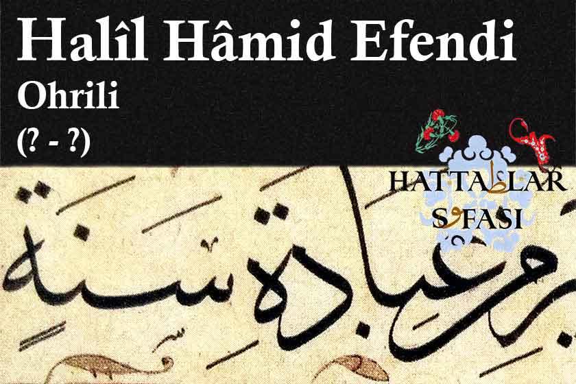 Hattat Ohrili Halil Hamid Efendi, Hayatı ve Eserleri