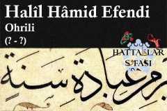 halil-hamid-efendi-ohrili