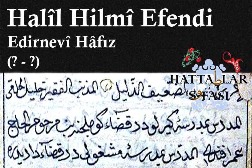 Hattat Edirneli Hafız Halil Hilmi Efendi, Hayatı ve Eserleri