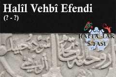 Hattat Halil Vehbi Efendi, Hayatı ve Eserleri