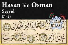 hattat-seyyid-hasan-bin-osman-hat-eserleri-galerisi