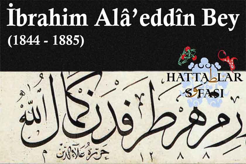 Hattat İbrahim Alaeddin Bey, Hayatı ve Eserleri