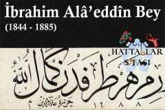 hattat-ibrahim-alaeddin-bey