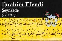 şeyhzade-ibrahim-efendi-hat-eserleri-galerisi