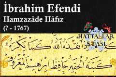 Hattat Hamzazade Hafız İbrahim Efendi, Hayatı ve Eserleri