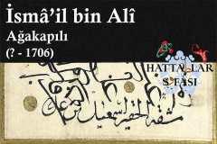 ağakapılı-ismail-bin-ali-hat-eserleri-galerisi