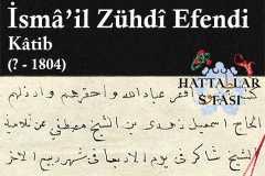 katib-ismail-zühdi-efendi-hat-eserleri-galerisi