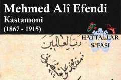 hattat-kastamonlu-mehmed-ali-efendi