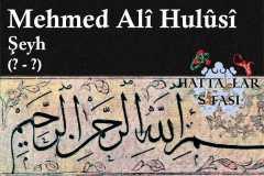 Hattat Şeyh Mehmed Ali Hulusi Efendi, Hayatı ve Eserleri
