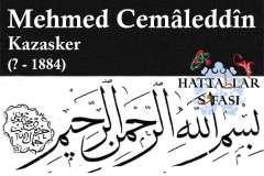 mehmed-cemaleddin-efendi-kazasker